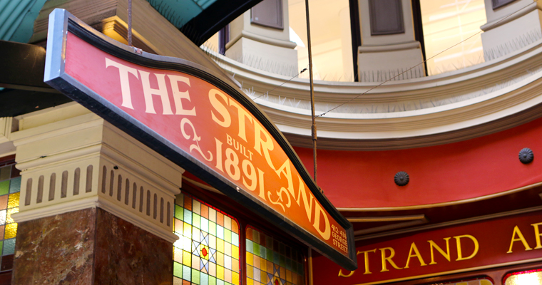 シドニー最古のショッピングアーケード STRAND ARCADE(ストランド・アーケード) | TOWN HALL