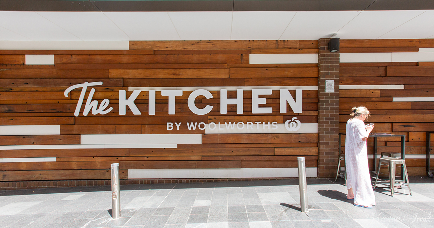 WOOLWORTHのオーガニック・スーパー THE KITCHEN | DOUBLE BAY