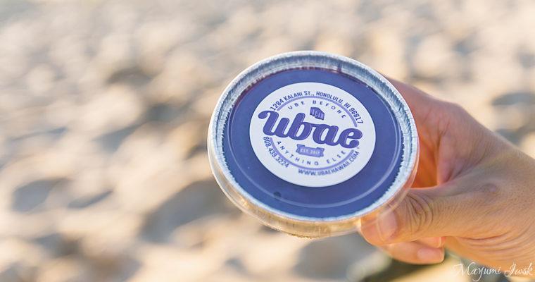 パープルが美しいチーズタルト Ubae(ウベー)| HAWAII