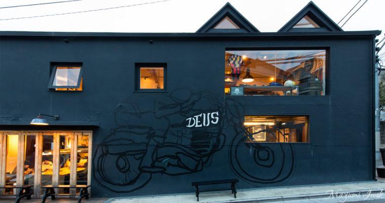 裏原にあるシドニー・ブランド「デウス エクスマキナ原宿(DEUS EX MACHINA HARAJUKU) | TOKYO